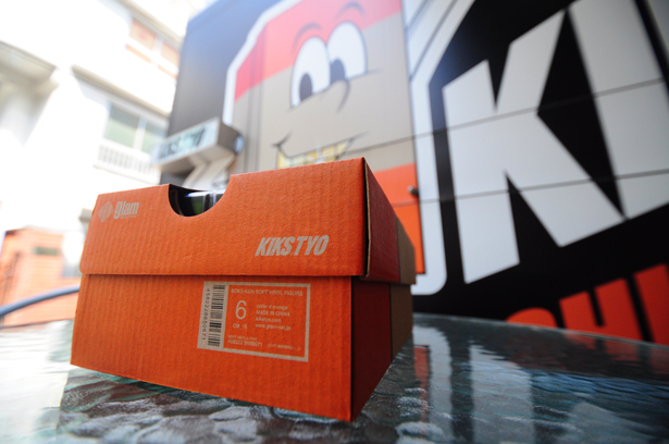 kiks_kyo_0